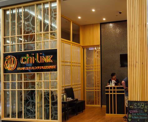 chilinknorthlake-1