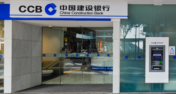 chinaconstructionbank-2