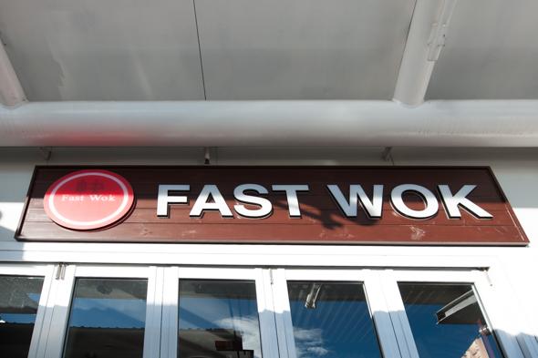 fastwok-10