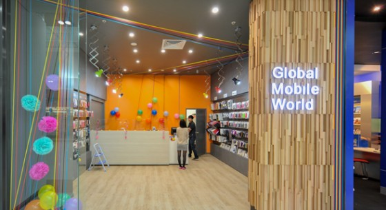 globalmobileworld-4